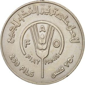 Bahrain / Two Hundred and Fifty Fils 1969 - reverse photo