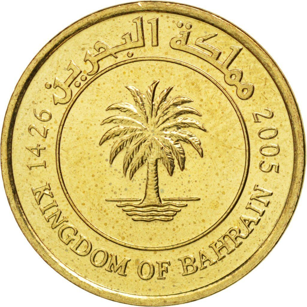 Five Fils 2005: Photo Coin, Bahrain, 5 Fils, 2005