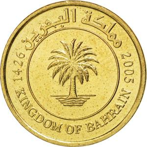 Bahrain / Five Fils 2005 - obverse photo