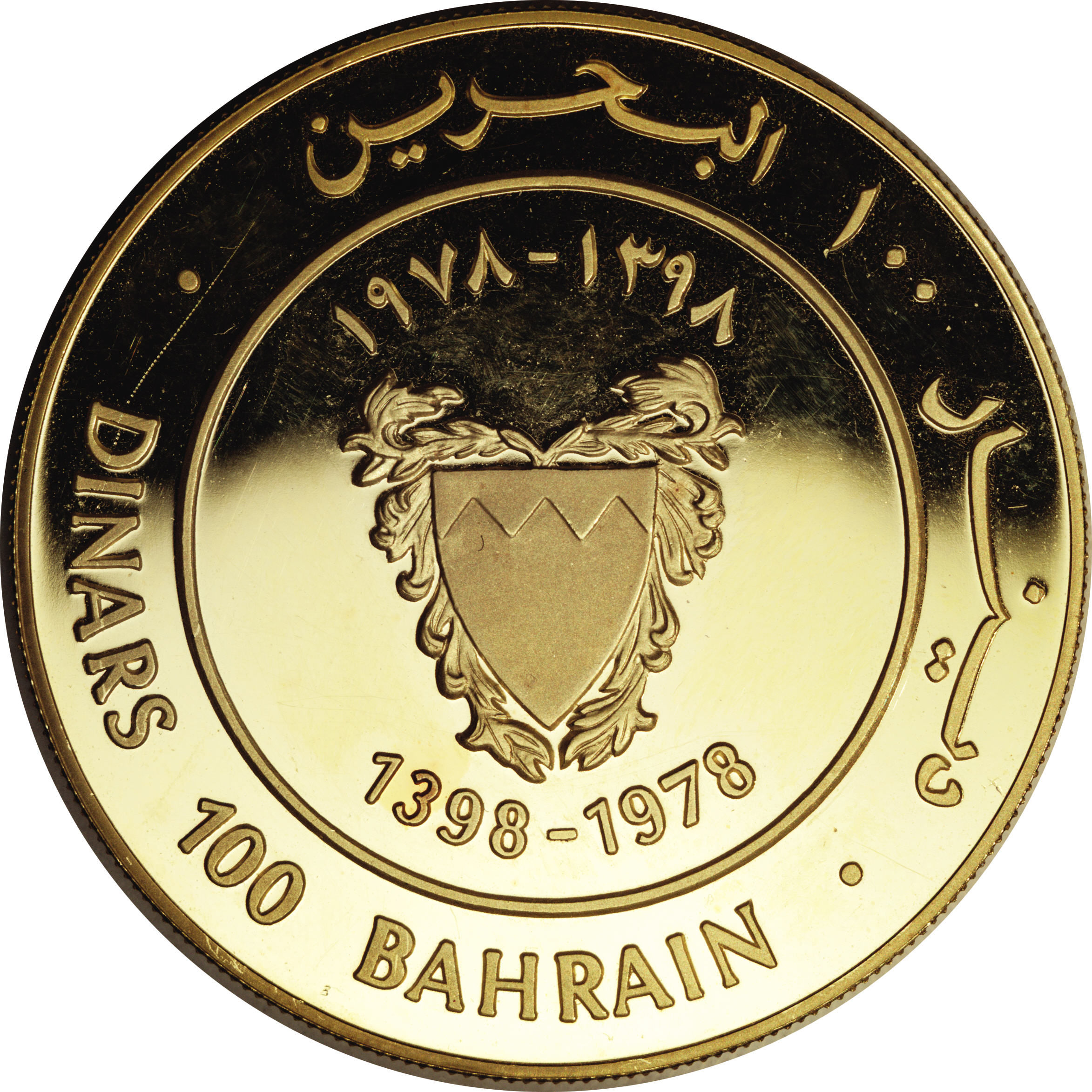 One Hundred Dinars 1978: Photo Bahrain, 100 Dinars 1978