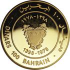 Bahrain / One Hundred Dinars 1978 - reverse photo