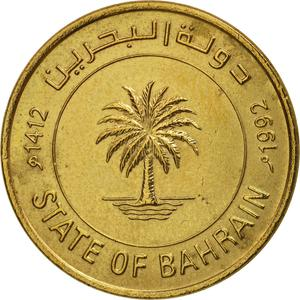 Bahrain / Ten Fils 1992 - obverse photo