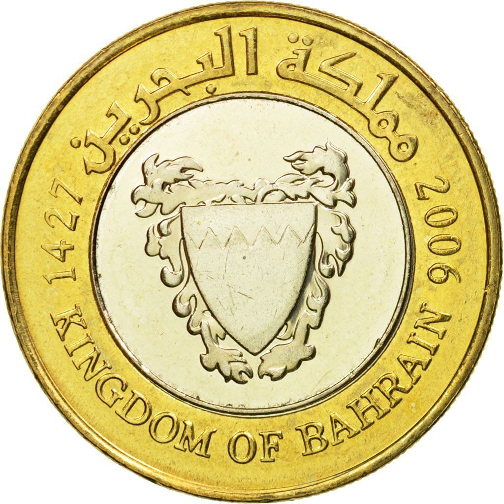 One Hundred Fils (small): Photo Coin, Bahrain, 100 Fils, 2006