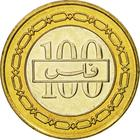 Bahrain / One Hundred Fils (small) - reverse photo