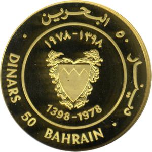 Bahrain / Fifty Dinars 1978 - reverse photo