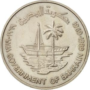 Bahrain / Two Hundred and Fifty Fils 1969 - obverse photo