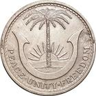 Biafra / Two and a Half Shillings 1969 - obverse photo