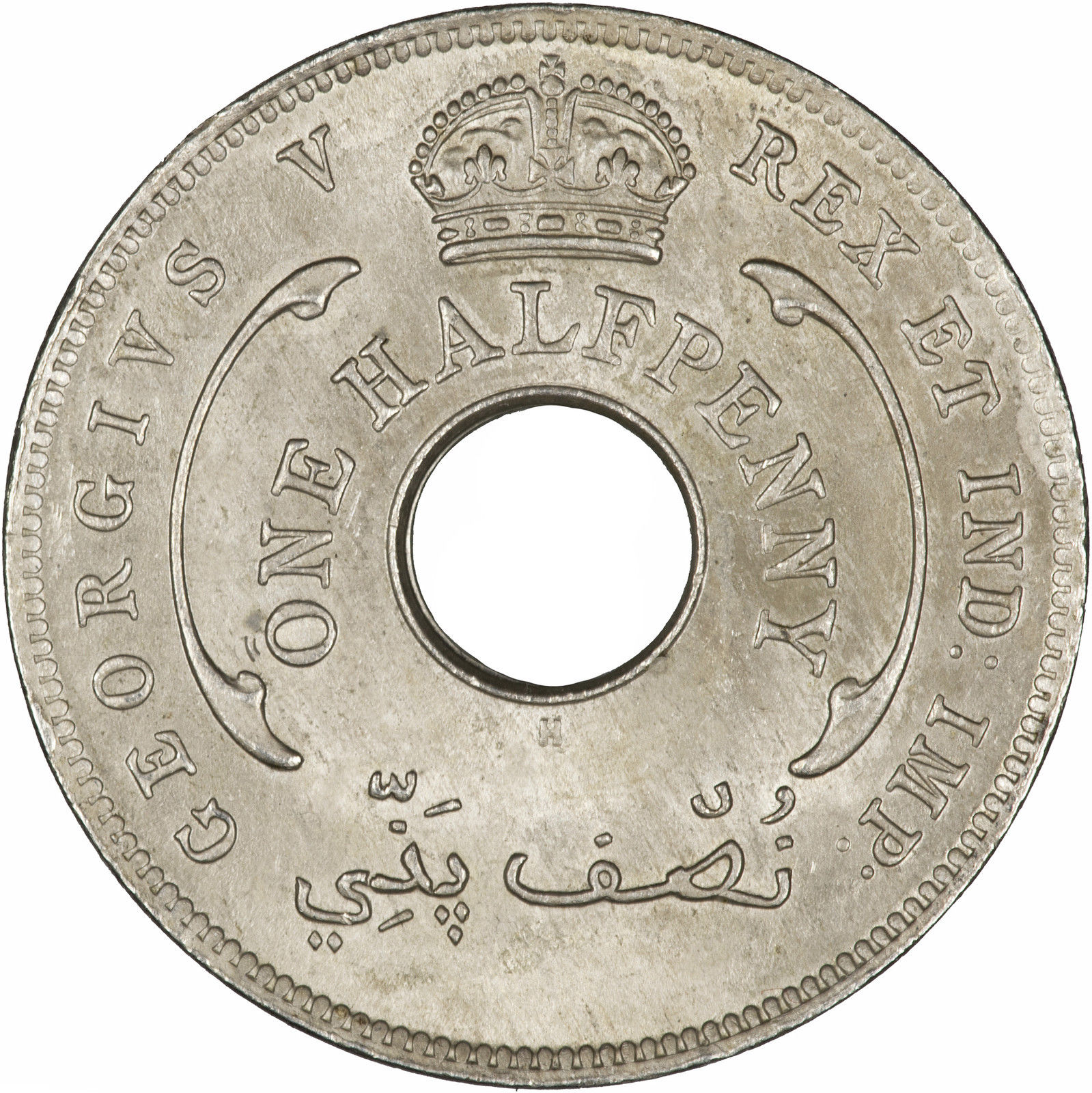 Halfpenny 1912: Photo British West Africa 1912 1/2 Penny