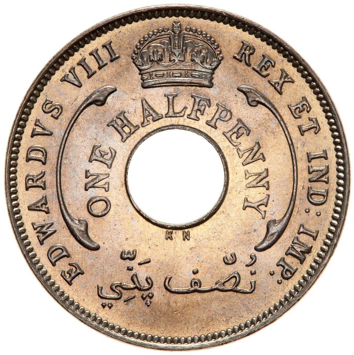 Halfpenny (George V and Edward VIII): Photo Coin - 1/2 Penny, British West Africa, 1936
