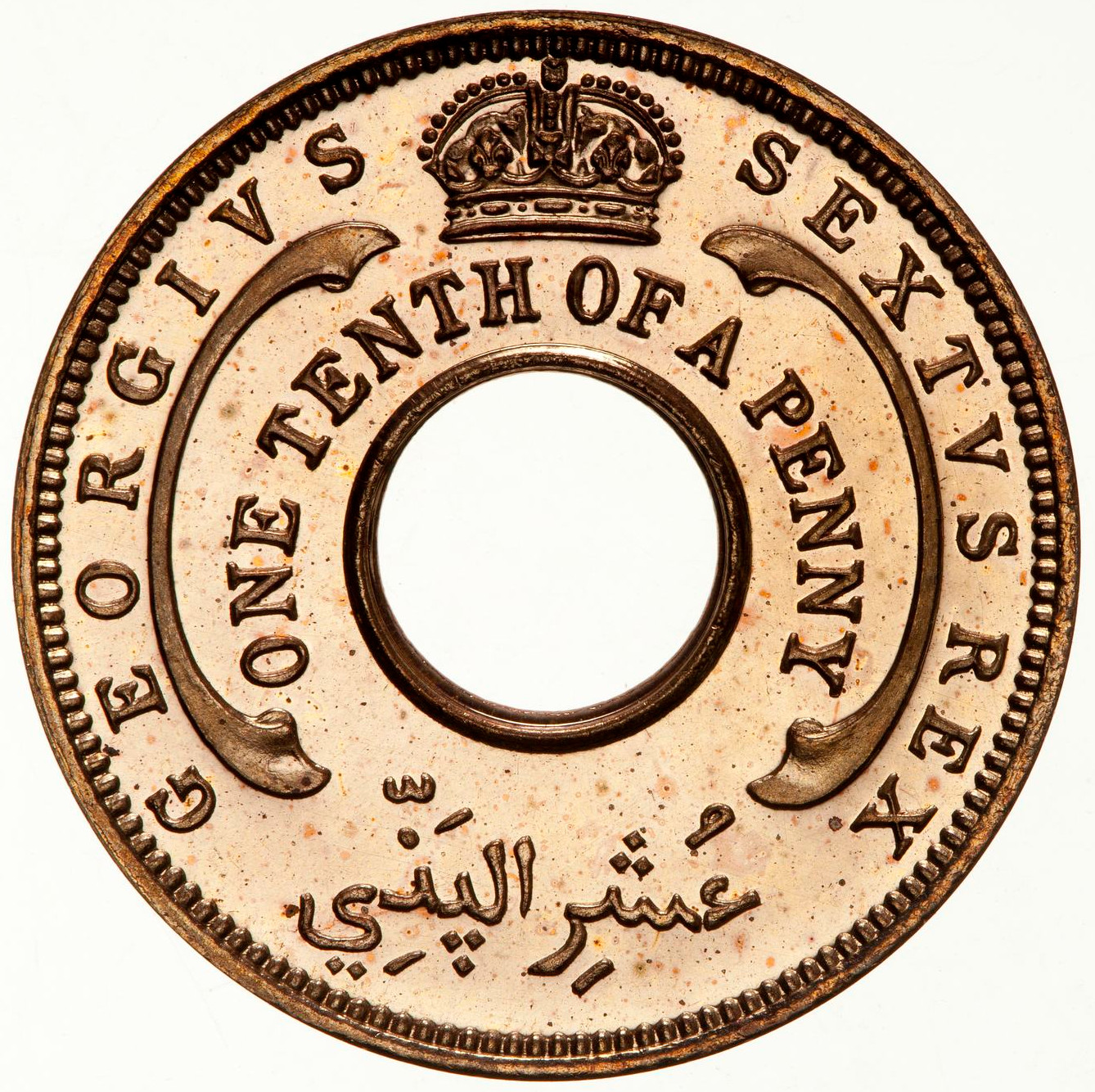 One-tenth Penny (Bronze, George VI): Photo Proof Coin - 1/10 Penny, British West Africa, 1952