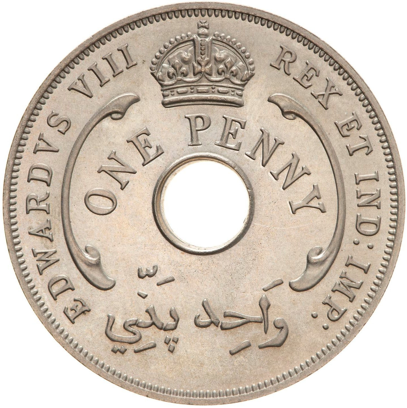 One Penny 1936 Edward VIII: Photo Proof Coin - 1 Penny, British West Africa, 1936