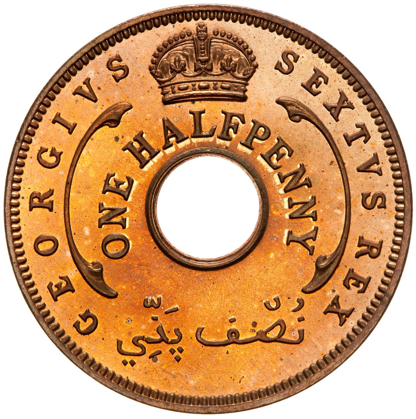 Halfpenny (George VI, Bronze): Photo Proof Coin - 1/2 Penny, British West Africa, 1952