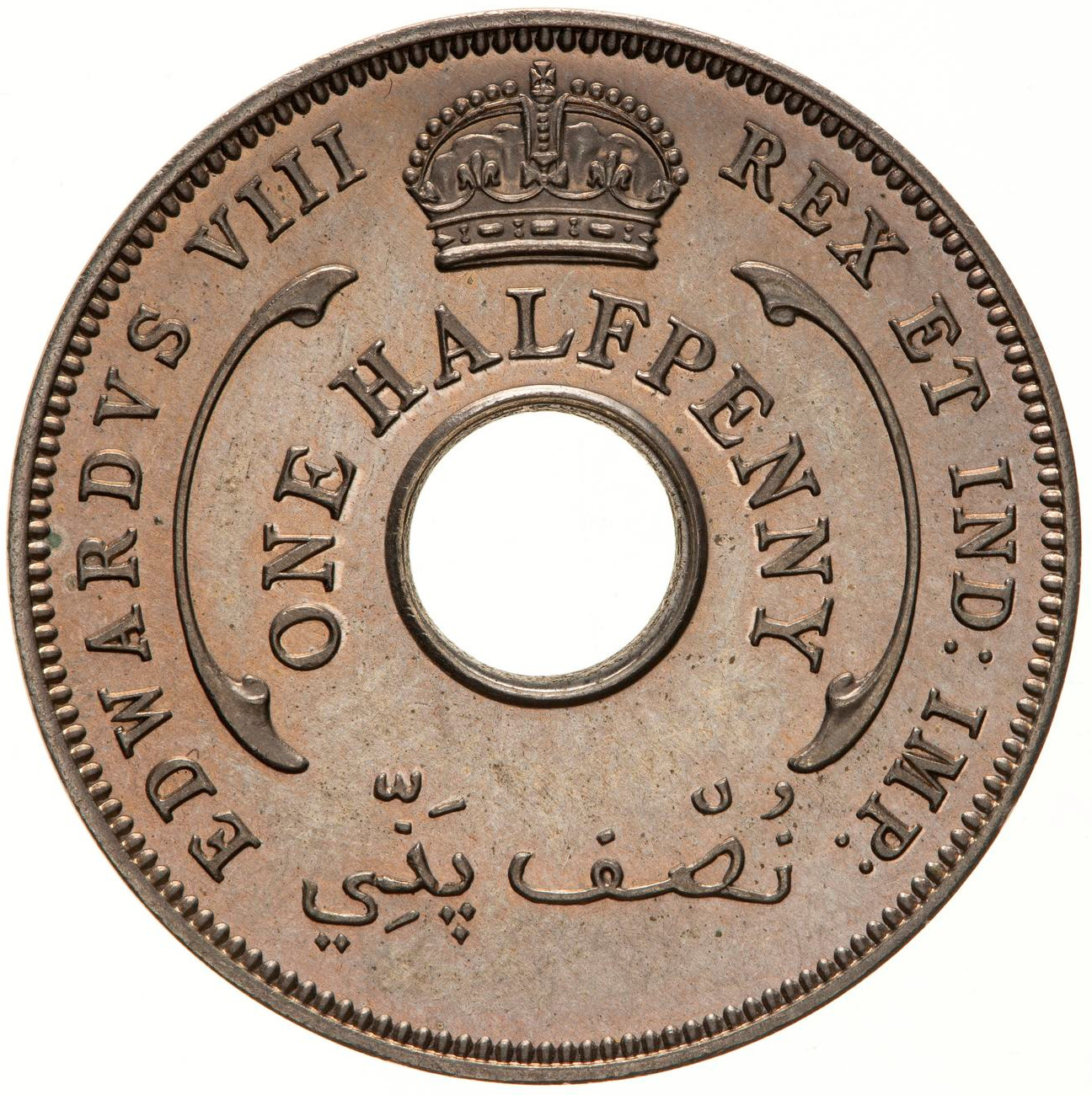 Halfpenny 1936 Edward VIII: Photo Proof Coin - 1/2 Penny, British West Africa, 1936