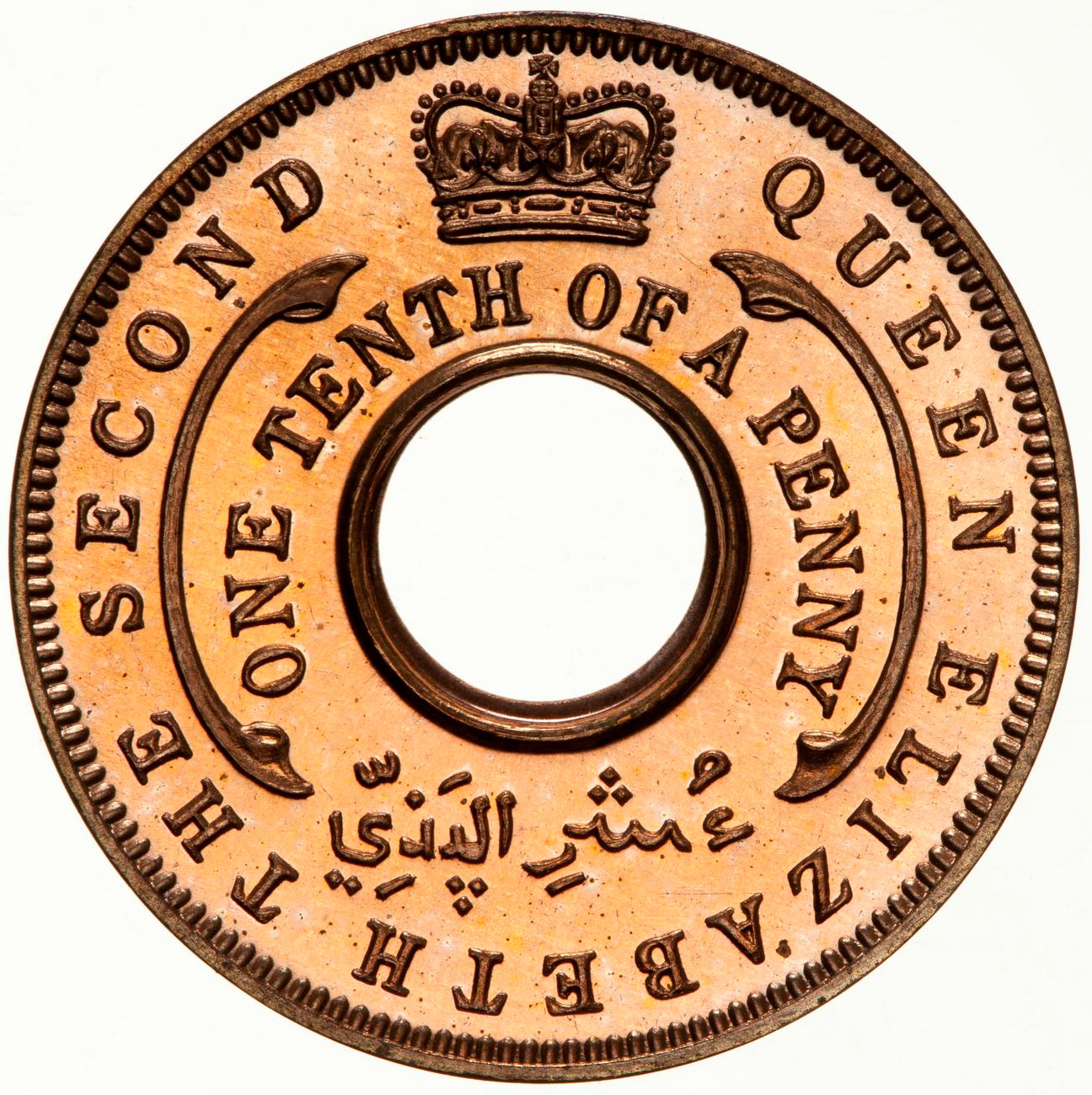 One-tenth Penny (Bronze, Elizabeth II): Photo Proof Coin - 1/10 Penny, British West Africa, 1954