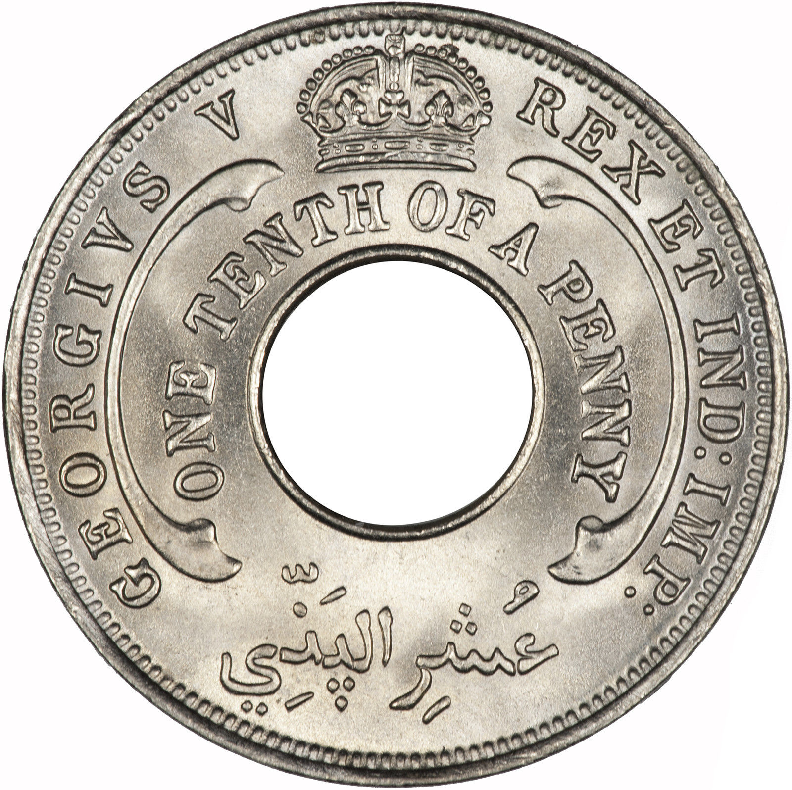 One-tenth Penny (CuproNickel, George V): Photo British West Africa 1/10 Penny 1933