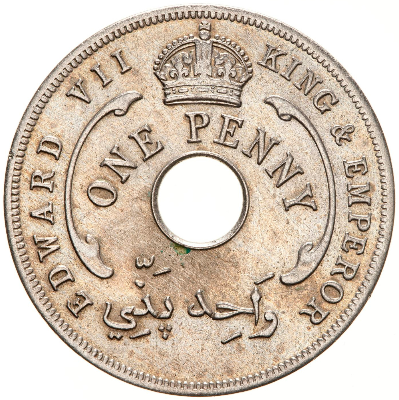 One Penny (CuproNickel): Photo Coin - 1 Penny, British West Africa, 1908