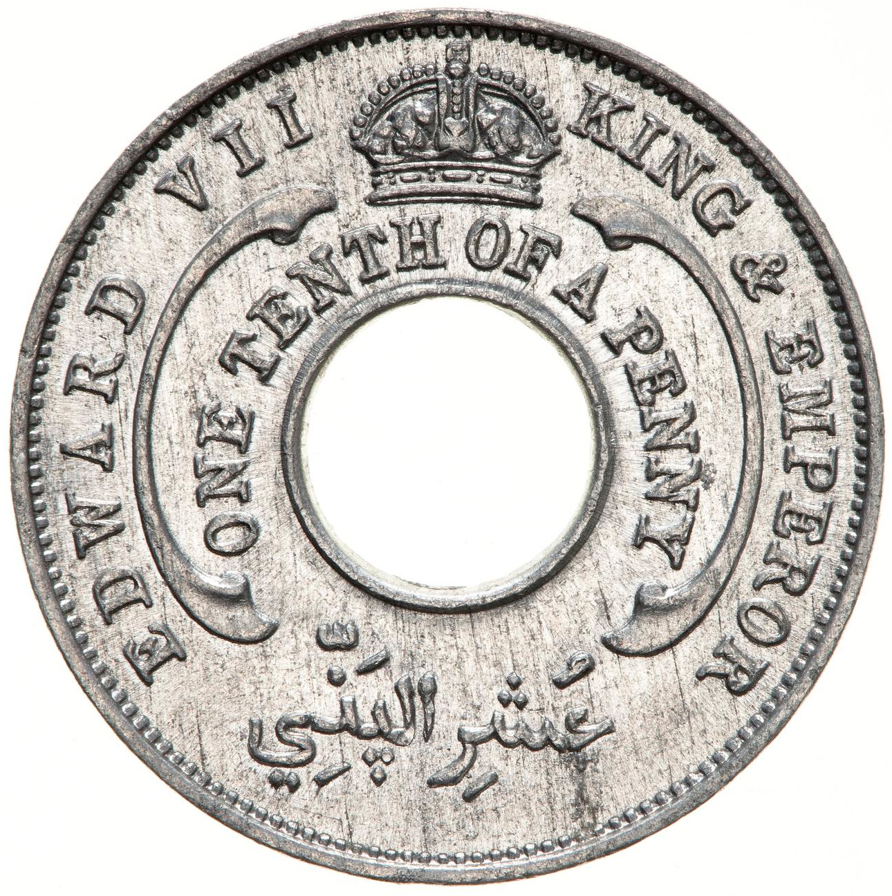 One-tenth Penny (Aluminium, Edward VII): Photo Coin - 1/10 Penny, British West Africa, 1908