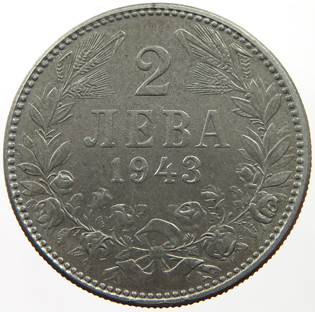 Two Leva (Iron): Photo Bulgaria 2 Leva 1943