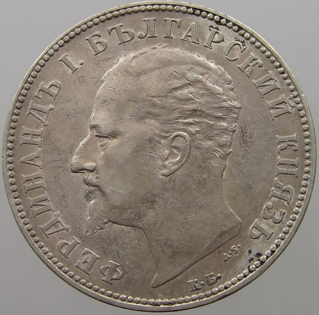 Two Leva (Silver): Photo Bulgaria 2 Leva 1894
