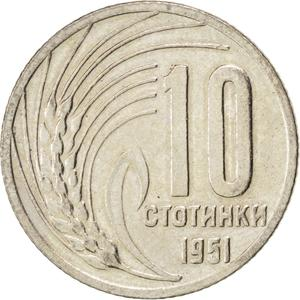 Bulgaria / Ten Stotinki 1951 - reverse photo