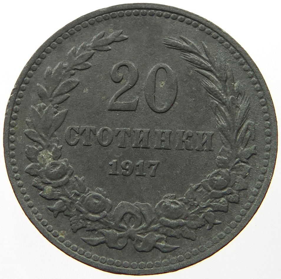 Twenty Stotinki (Zinc): Photo Bulgaria 20 Stotinki 1917