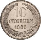 Ten Stotinki 1888: Photo Bulgaria 1888 10 Stotinki Gem BU