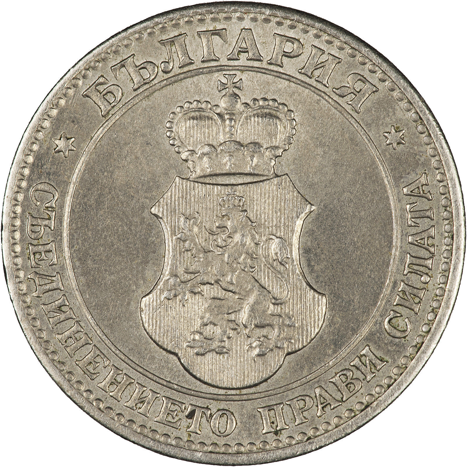 Twenty Stotinki (First Lev): Photo Bulgaria 20 Stotinki 1906