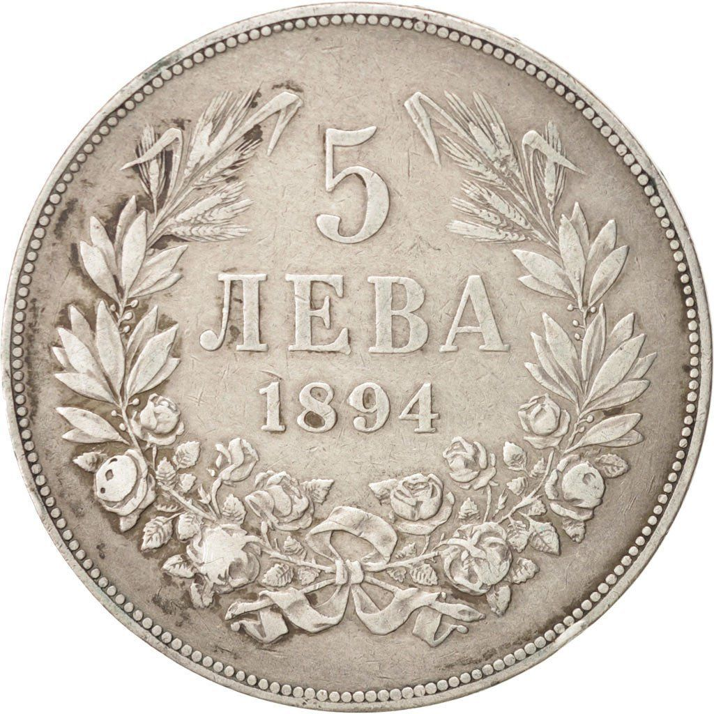 Five Leva (Silver): Photo Bulgaria 5 Leva 1894