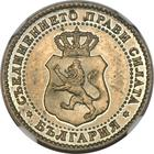 Two and a Half Stotinki 1888: Photo Bulgaria 1888 2-1/2 stotinki