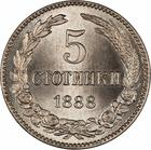 Five Stotinki 1888 from Bulgaria