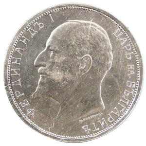 Bulgaria / Two Leva 1913 - obverse photo