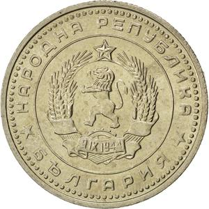 Bulgaria / Fifty Stotinki 1962 - obverse photo
