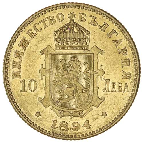 Ten Leva 1894: Photo BULGARIA, Ferdinand I, ten leva, 1894 (KM.19)
