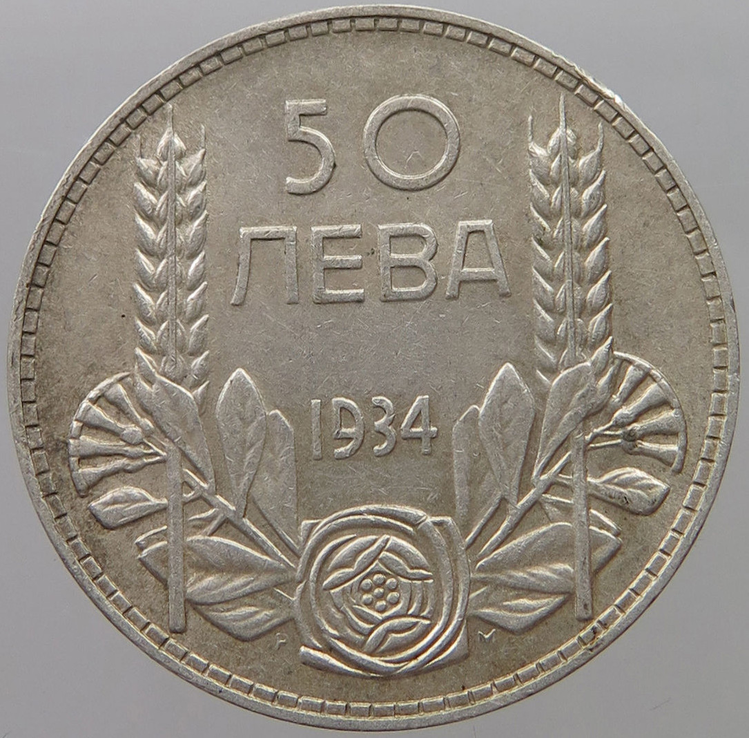 Fifty Leva (First Lev): Photo Bulgaria 50 Leva 1934