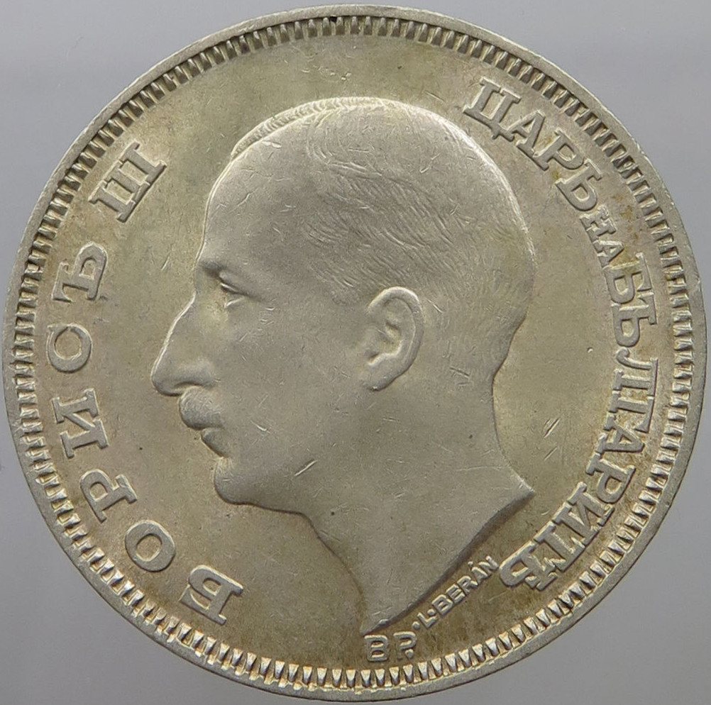One Hundred Leva (First Lev): Photo Bulgaria 100 Leva 1930