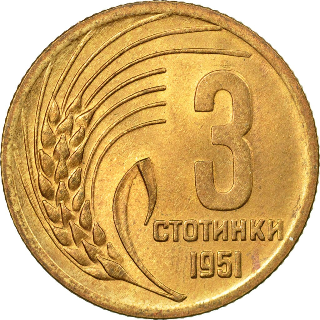 Three Stotinki (Second Lev): Photo Bulgaria, 3 Stotinki, 1951