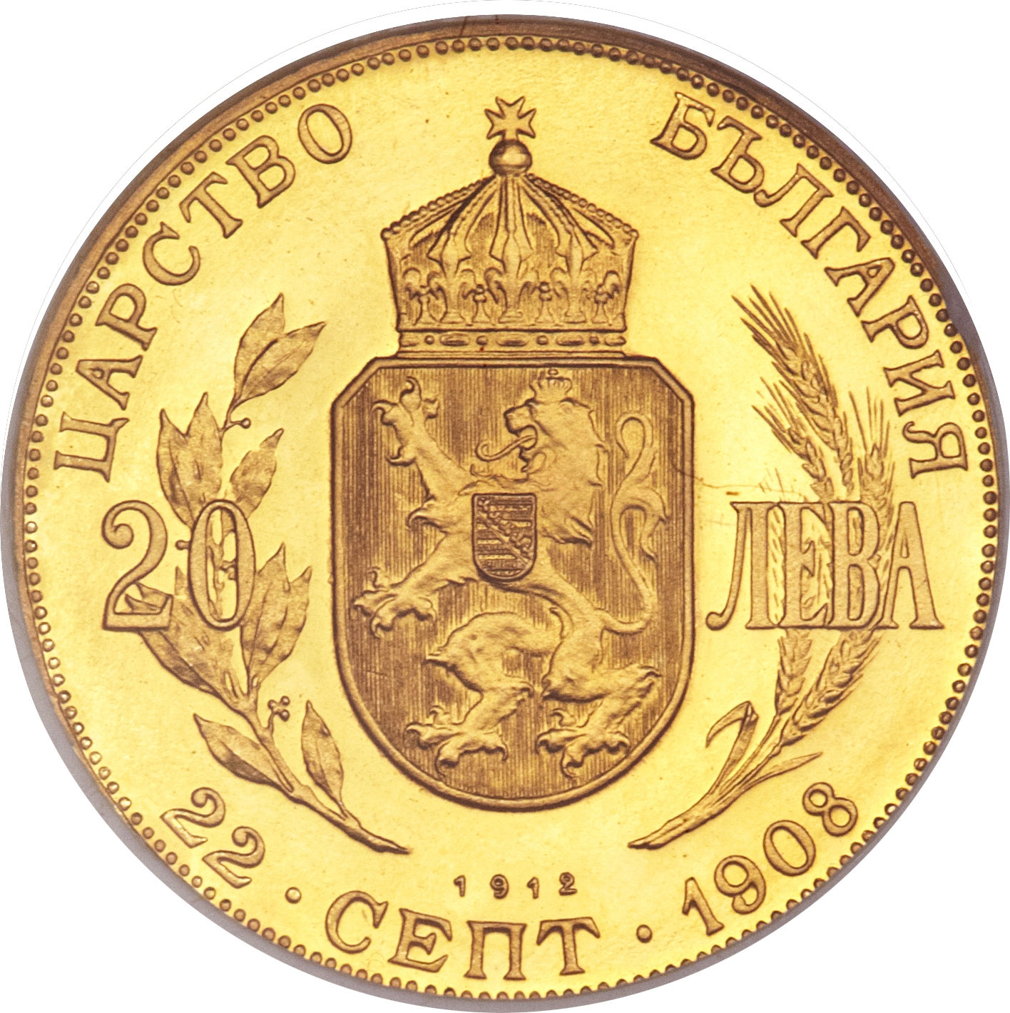 Twenty Leva (Gold): Photo Bulgaria 1912 20 leva