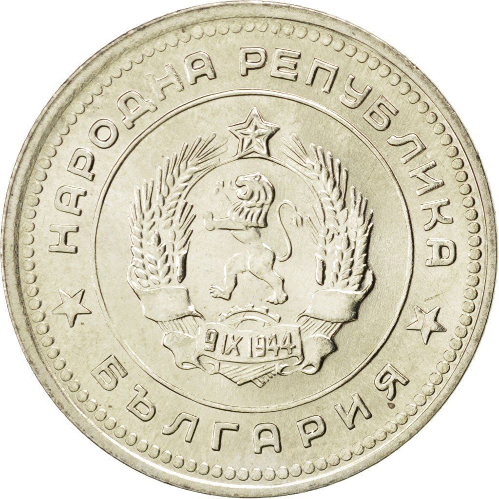 Twenty Stotinki (Third Lev): Photo Bulgaria, 20 Stotinki, 1962