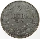 Bulgaria / Two Leva 1941 - reverse photo