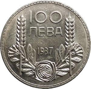 Bulgaria / One Hundred Leva 1937 - reverse photo