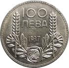 One Hundred Leva 1937: Photo Bulgaria 100 Leva 1937