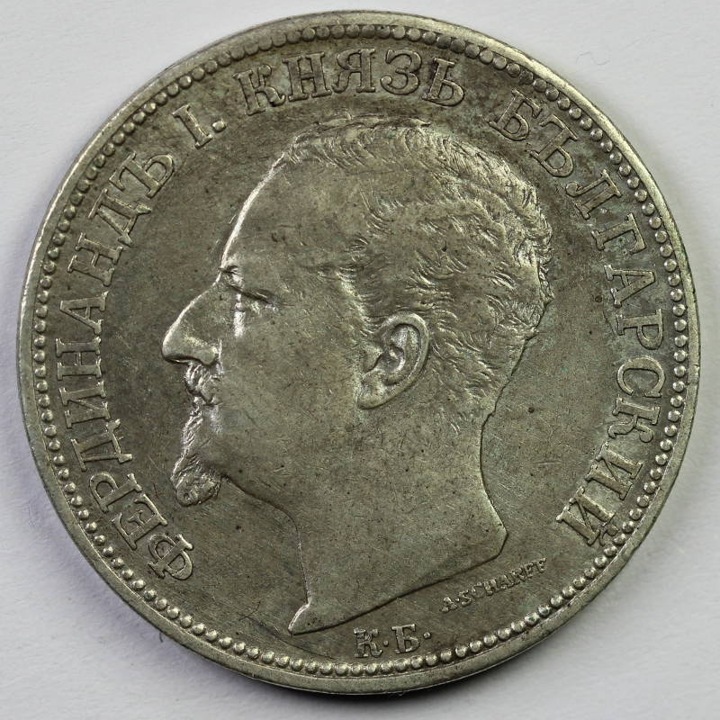 Two Leva (Silver): Photo Bulgaria, Ferdinand I (1887-1918): 2 Leva 1891KB