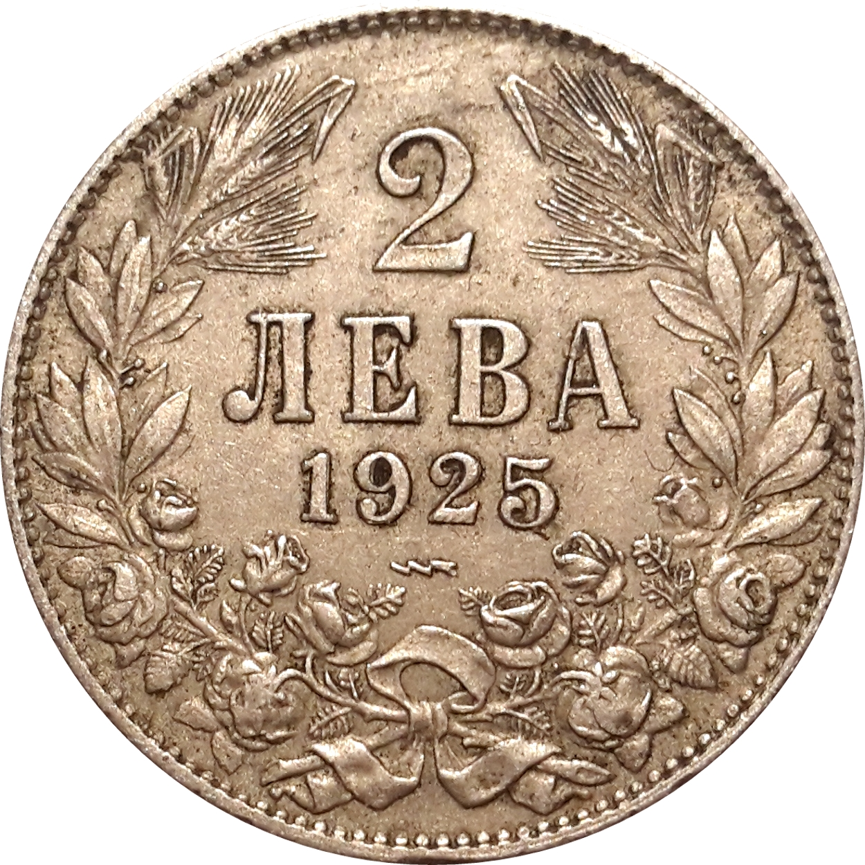 Two Leva (First Lev): Photo 2 Leva 1925