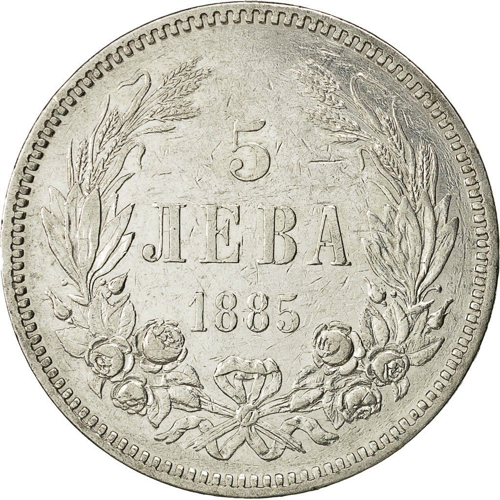 Five Leva (Silver): Photo Bulgaria, Alexander I (1879-1886): 5 Leva 1885
