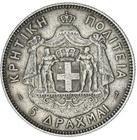 Five Drachmai 1901: Photo CRETE, Greek Administration, Prince George, five drachmai, 1901 (KM.9)