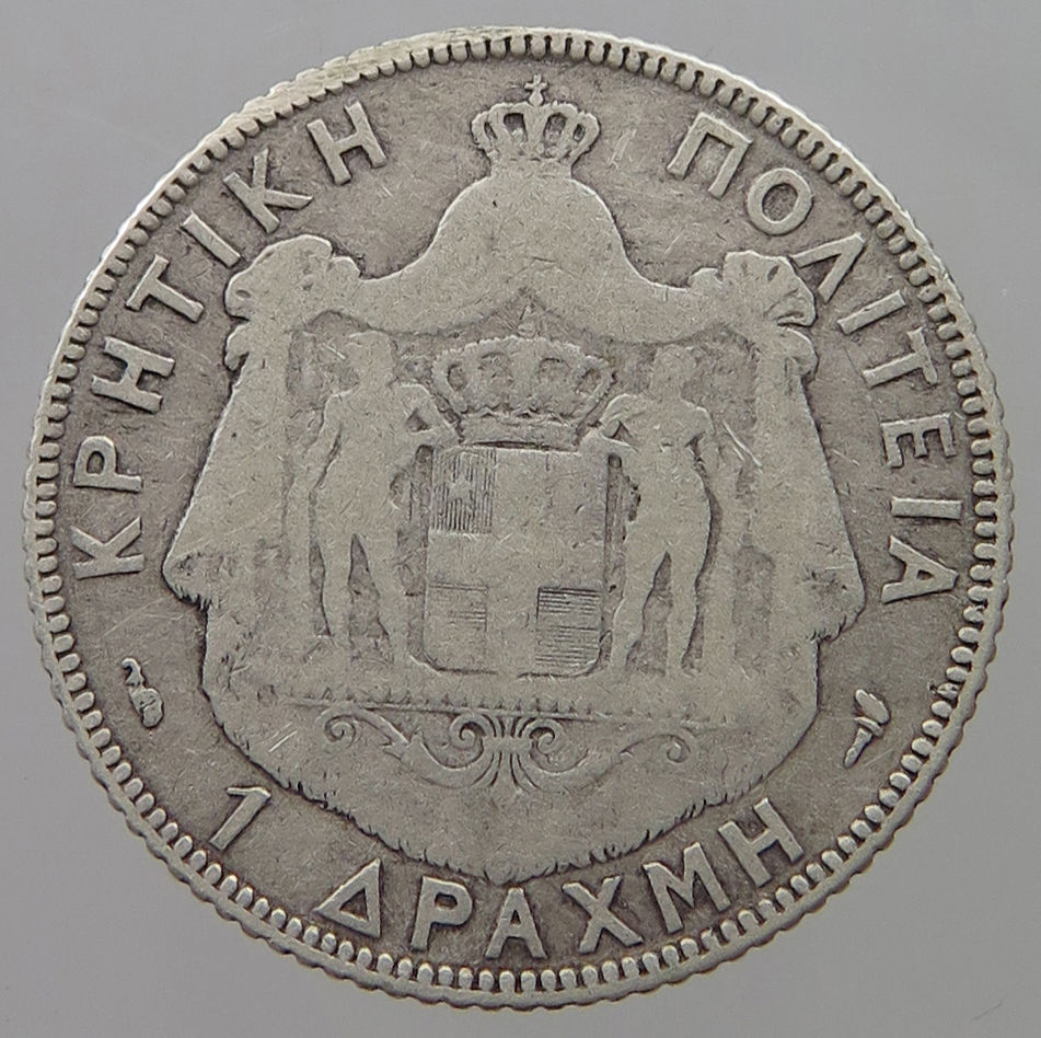 One Drachma 1901: Photo Greece 1 Drachm 1901 Crete