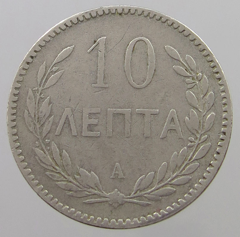 Ten Lepta 1900: Photo Greece 10 Lepta 1900 Crete