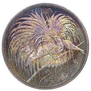 New Guinea, German / Five Marks 1894 - obverse photo