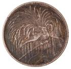 One Mark 1894: Photo Coin - 1 Mark, German New Guinea (Papua New Guinea), 1894