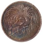 Two Marks 1894: Photo Coin - 2 Marks, German New Guinea (Papua New Guinea), 1894